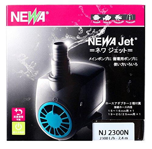 ナプコ ネワ ジェット NJ2300N (50Hz) 水中用循環ポンプ 淡水・海水