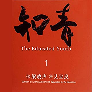 知青 1 - 知青 1 [The Educated Youth 1]                   Auteur(s):                                                                                                                                 梁晓声 - 梁曉聲 - Liang Xiaosheng                               Narrateur(s):                                                                                                                                 艾宝良 - 艾寶良 - Ai Baoliang                      Durée: 25 h et 59 min     Pas de évaluations     Au global 0,0