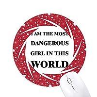 私は、危険の女の子 円形滑りゴムの赤のホイールパッド