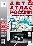 Russia West 1:900,000 Road Atlas (Kaliningrad to Ural) by AGT
