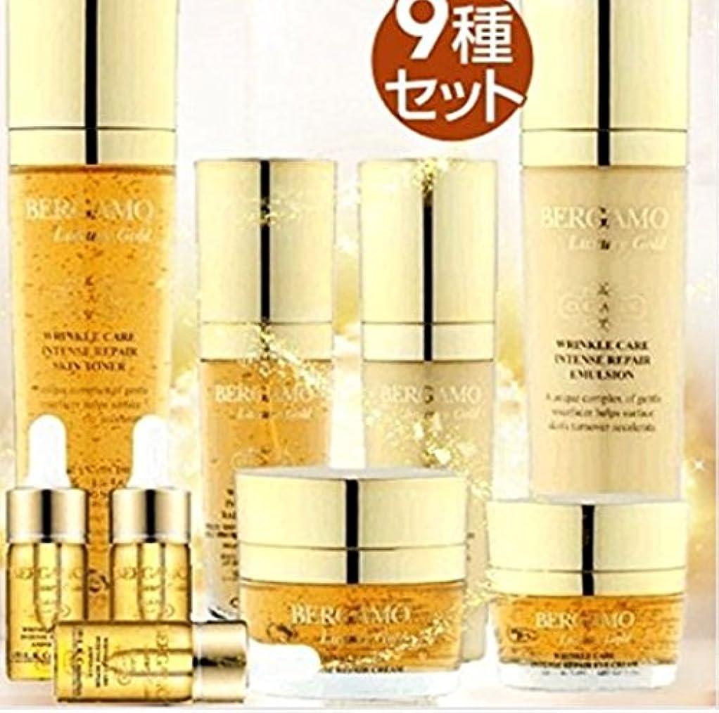 唯一肺炎ワードローブ金箔韓方ゴールド金箔9種化粧品セット 特販売 韓国コスメ