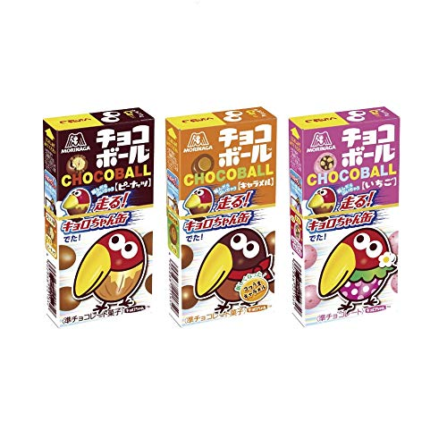 森永製菓 チョコボール 40箱セット (いちご20箱/キャラメル20箱)
