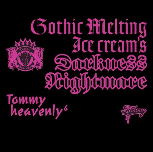 """[画像:Gothic Melting Ice Cream's Darkness""""Nightmare""""]"""