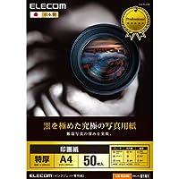 (21個まとめ売り) エレコム 印画紙 黒を極めた写真用紙プロ EJK-RCA450