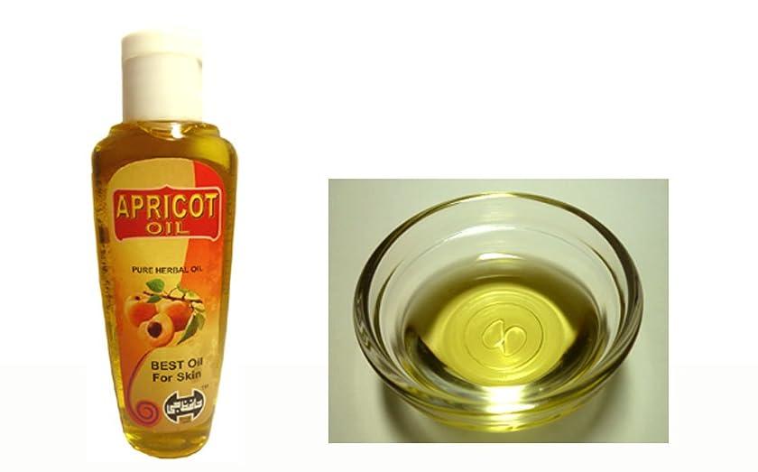 たくさんリース切り離すハーフィズ ヂー アプリコット オイル 70ml (100% ピュアアプリコット) HAFIZ JEE APRICOT OIL PURE HERBAL(BEST Oil For Skin)