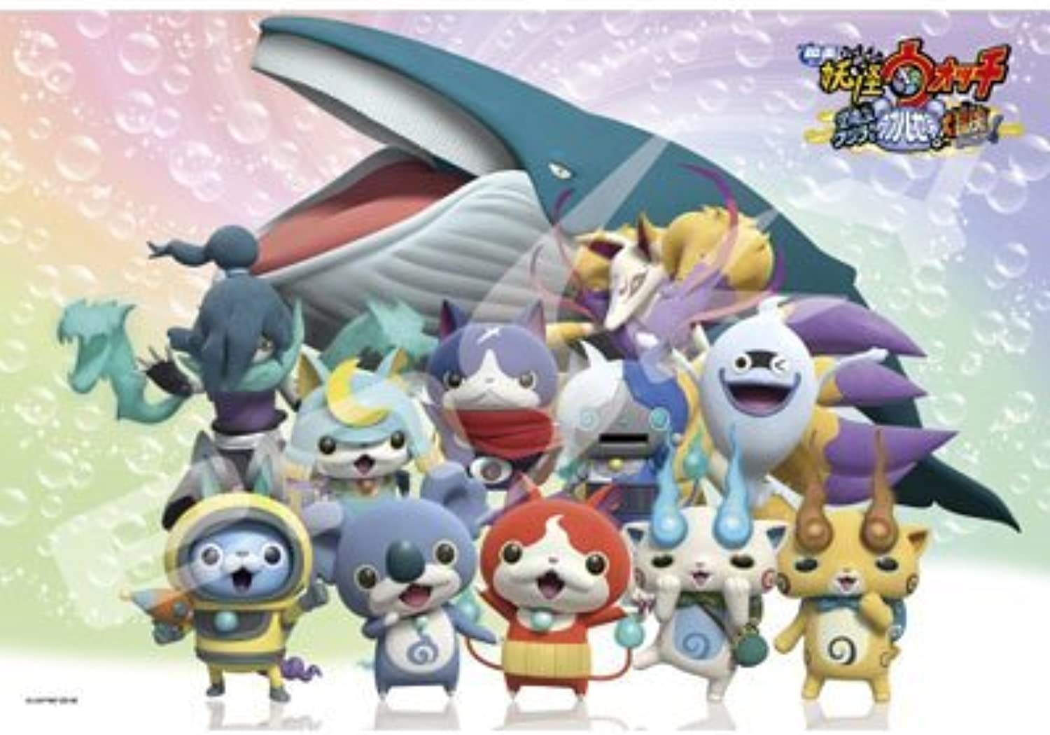 Ensky 108 Piece Jigsaw Puzzle Movie Yokai Watcflying Whale And The Double Adventure Of The Double World Nyan  Believe In A Friend And Save The Double World  Large Piece (26 X 38 Cm) (japan import)