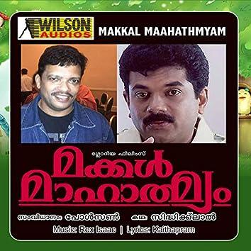 Makkal Maahathmyam (Original Motion Picture Soundtrack)