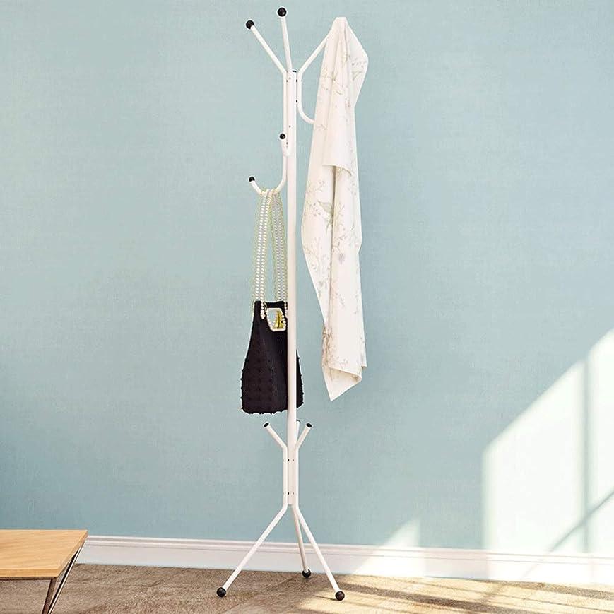 ファンネルウェブスパイダーパンフレット修正シンプル 耐久性のある立っている金属コートラックハットハンガージャケット財布スカーフラック傘ツリースタンドの複数のフック (Color : White, Size : 44×146cm)
