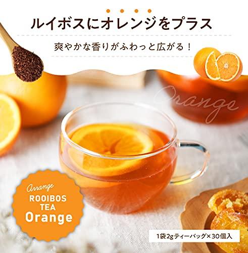 アレンジルイボスティーオレンジカップ用30個入(ノンカフェインティーバッグ)《ティーライフ》…