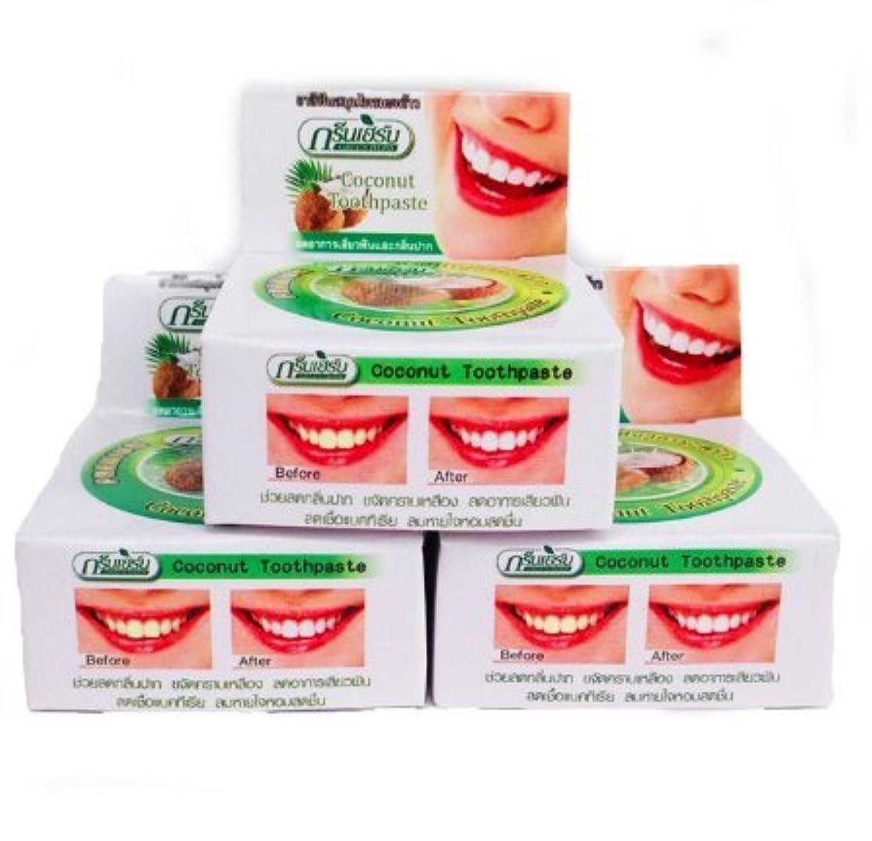 驚くばかりぺディカブ住人ASN ハーブ歯磨き粉 10g Thailand Coconut Toothpastes Herbal Clove Toothpaste Teeth Whitening Care 3 pcs. by ASN