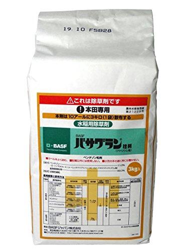 BASF 水稲用中後期除草剤 バサグラン粒剤 3Kg