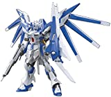 Bandai Hobby HGBF 1/144 Hi-Nu Gundam Vrabe Model Kit