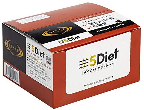 RIZAP 5Diet サポートバー チョコレート味 12本入×1箱RIZAP 5Diet