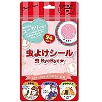 虫ByeByeシール 24枚 (12枚×2シート)