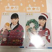 松永里愛 2種セット ハロプロ研修生発表会 2018 12月 コレクション生写真 Hello! project Juice=Juice