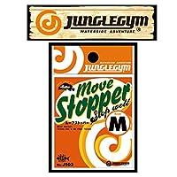 ジャングルジム(JUNGLEGYM) ムーブストッパー (Move Stopper) ・L