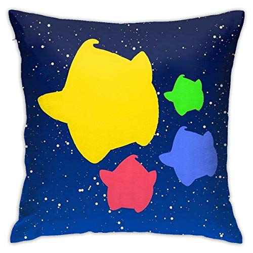 N/Q 45X45cm Throw Pillowcase,Colored Fat Stars in The Sky Square Outdoor Pillowcase Sofa Cover Decorative Cushion Cover, Soft, Used for Car Bed Living Room