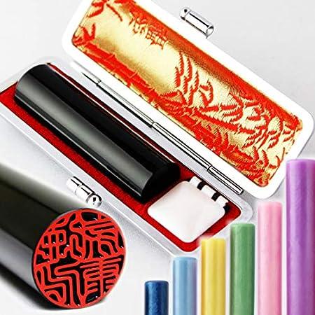 黒水牛印鑑 高級もみ皮印鑑ケース付 10.5mm/12.0mm/13.5mm/15.0mmから選べる マーブルカラー認印付 実印 銀行印 認印