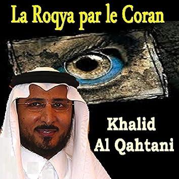 La Roqya par le Coran (Quran)