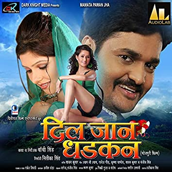 Dil Jaan Dhadkan (Original Motion Picture Soundtrack)