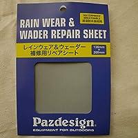 パズデザイン 透湿防水レインウェア&ウェーダー 補修用リペアシート PAC-276