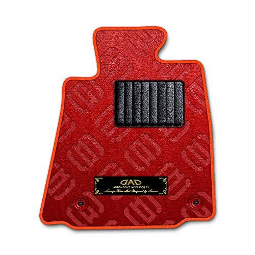 DAD ギャルソン D.A.D エグゼクティブ フロアマット HONDA (ホンダ) ODYSSEY オデッセイ 型式:ABA-RB2 1台分 GARSON モノグラムデザインレッド/オーバーロック(ふちどり)カラー:オレンジ/刺繍:ゴールド/ヒールパッド
