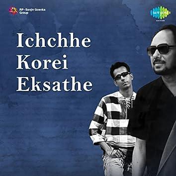 Ichchhe Korei Eksathe