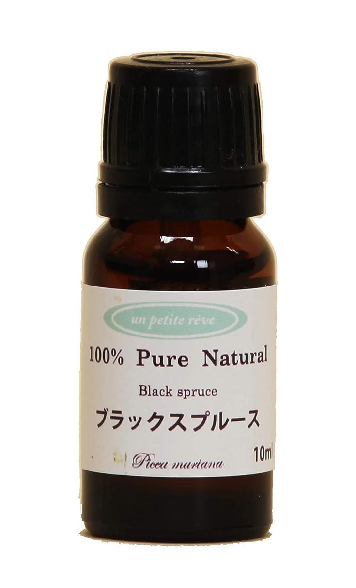 湖朝ごはん付与ブラックスプルース 10ml 100%天然アロマエッセンシャルオイル(精油)