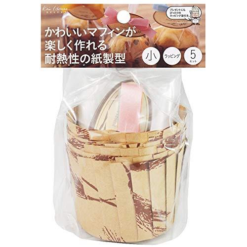 貝印 KAI 耐熱 紙製型 マフィン型 小 5セット( ラッピング袋 付き) Kai House Select DL-6175