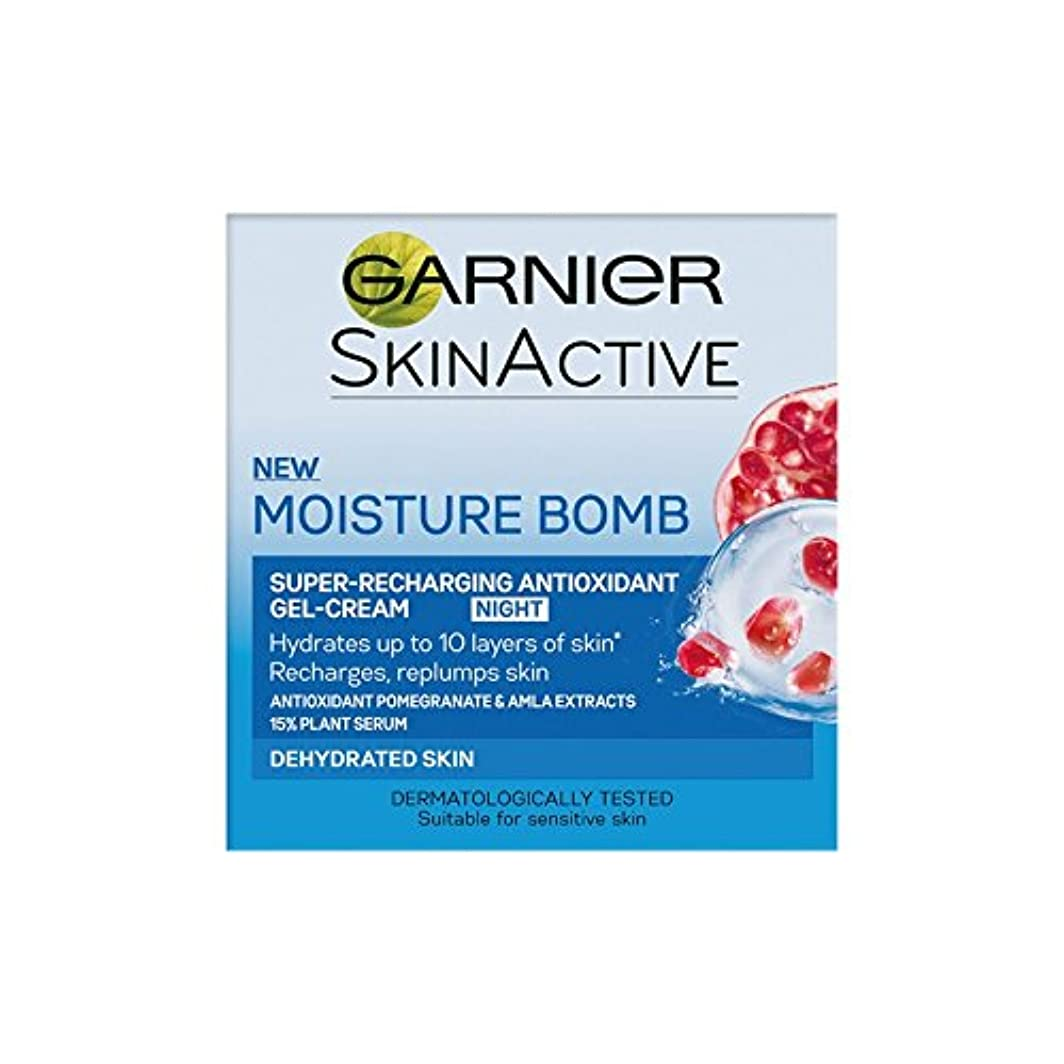 たっぷり第以下Garnier Moisture Bomb Super-Recharging Night Gel-Cream (50ml) - ガルニエ水分爆弾超充電夜のゲルクリーム(50ミリリットル) [並行輸入品]