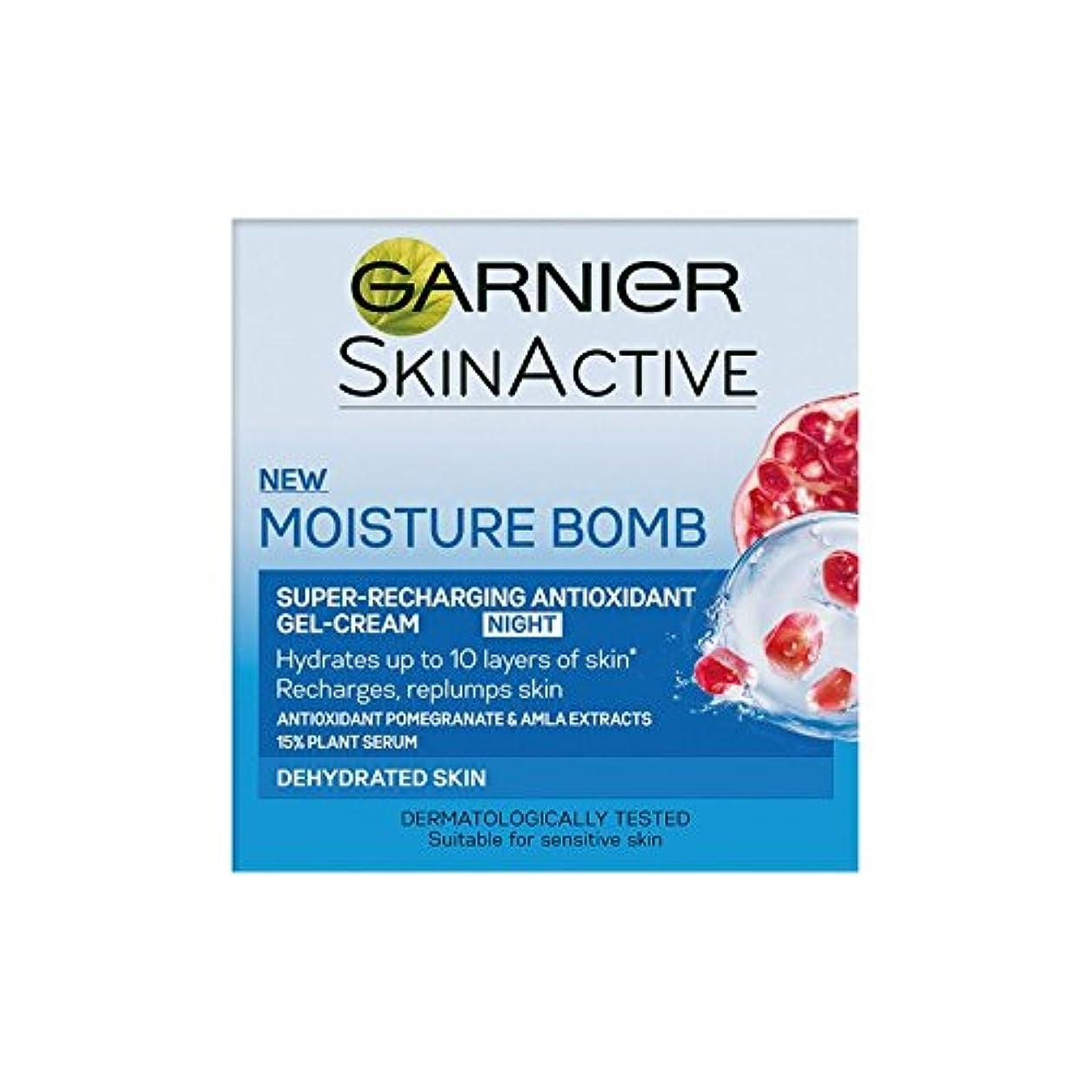やりがいのあるレンチ硬化するガルニエ水分爆弾超充電夜のゲルクリーム(50ミリリットル) x4 - Garnier Moisture Bomb Super-Recharging Night Gel-Cream (50ml) (Pack of 4) [並行輸入品]
