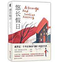 A Strange and Sublime Address (Chinese Edition)