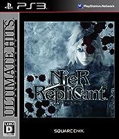 アルティメットヒッツ ニーア レプリカント - PS3