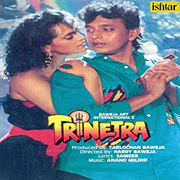 Trinetra (Original Motion Picture Soundtrack)