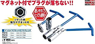 ナンカイ(NANKAI) マグネット付プラグレンチ 21mm PW21