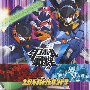 Animation Soundtrack - Little Battlers Experience W Lbx Battle Soundtrack [Japan CD] AVCD-55036