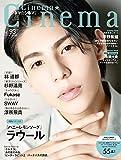 Cinema★Cinema No.93 [雑誌]