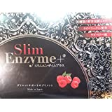 活きた酵素 ダイエット サプリ 酵素 美容 スリムエンザイムプラス SLIM ENZYME+【正規代理店品】30包入り