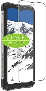 3枚 VacFun フィルム , DOOGEE S86 向けの 保護フィルム 液晶保護 フィルム 保護フィルム(非 ガラスフィルム 強化ガラス ガラス )