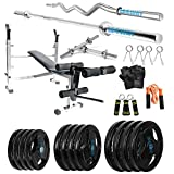 LEEWAY Professional Weight Training Home Gym Set| Metal Integrated Olympic Rubber Weight Plates with...