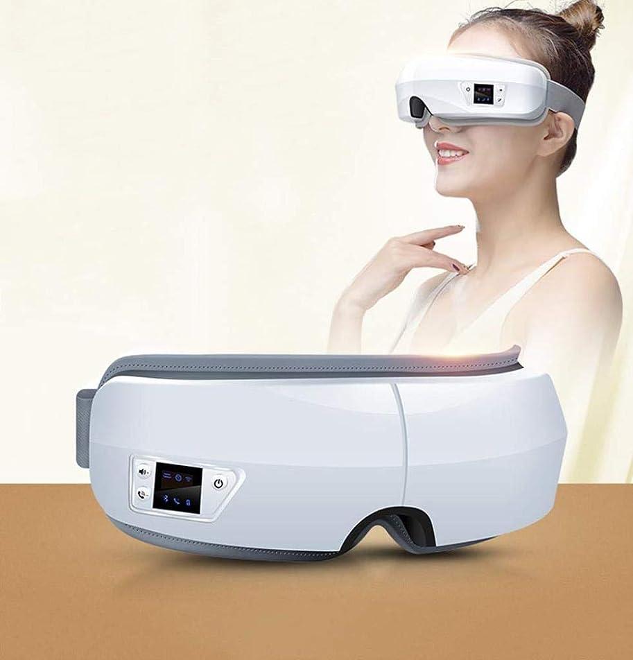 笑い入射衝動アイマッサージャー、電動アイマッサージャー、USB充電式Bluetooth音楽/留守番電話、空気圧、振動、180°折りたたみ可能、ダークサークルの改善/目の疲労、ストレス緩和/ドライアイ
