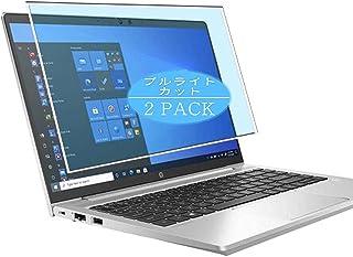 2枚 VacFun ブルーライトカット フィルム , HP ProBook 650 G8 15.6インチ 向けの ブルーライトカットフィルム 保護フィルム 液晶保護フィルム(非 ガラスフィルム 強化ガラス ガラス )