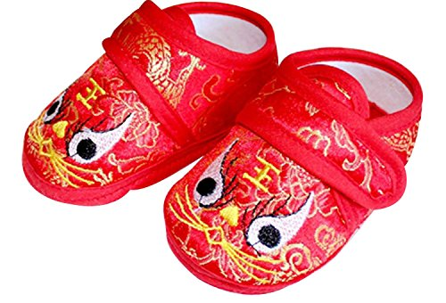 Chinese Infant Shoes