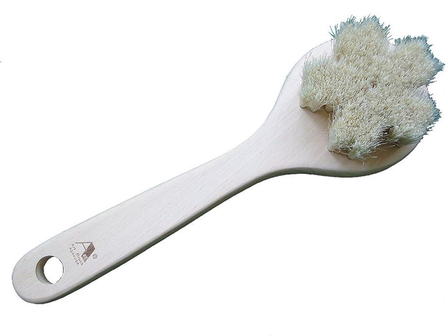 眩惑する佐賀アラビア語白馬毛のボディブラシ さくら 08-0310