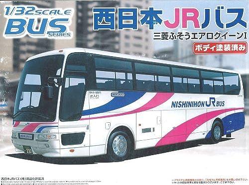 1 32 Bus No.15 Westen JR Bus (Mitsubishi Fuso Aero Queen-I)