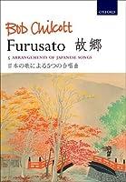 Furusato - 5 Arrangements of Japanese Songs: 5 Arrangements of Japanese Songs