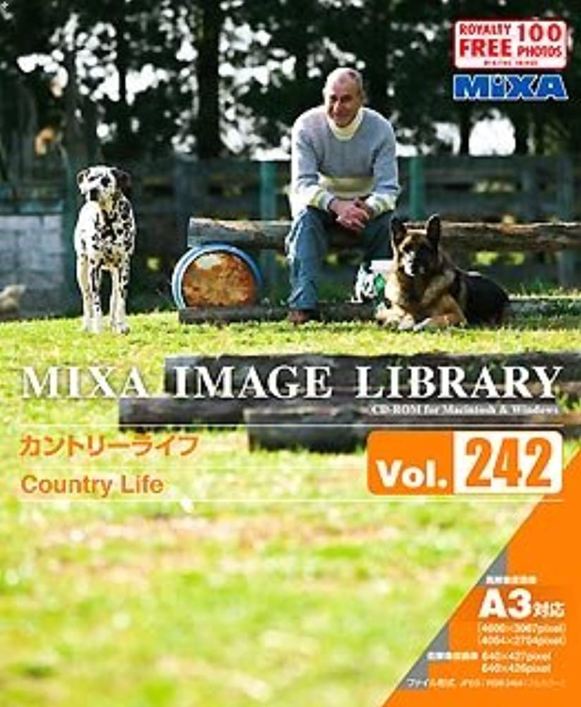 醸造所ラップトップ小道MIXA Image Library Vol.242 カントリーライフ