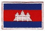 Bestellmich Kambodscha Flagge Klein Aufnäher Bügelbild Größe 4,5 x 3,0 cm