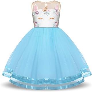 女の子のドレスプリンセスドレスダンス衣装ホストパーティー子供スカートイブニングドレス