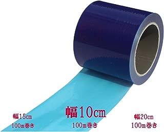 [ヨミト] 表面保護テープ 養生テープ 表面保護フィルム 青 車 保護テープ フィルム 自動車 マスカー テープ 塗装 ビニールテープ (幅10cm 長さ100m)